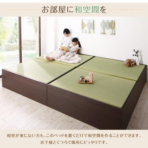 組立設置付 日本製?布団が収納できる大容量収納畳連結ベッド 陽葵 ひまり ベッドフレームのみ 美草畳 ワイドK240(SD×2) 42cm(代引不可)|yumugiya|04