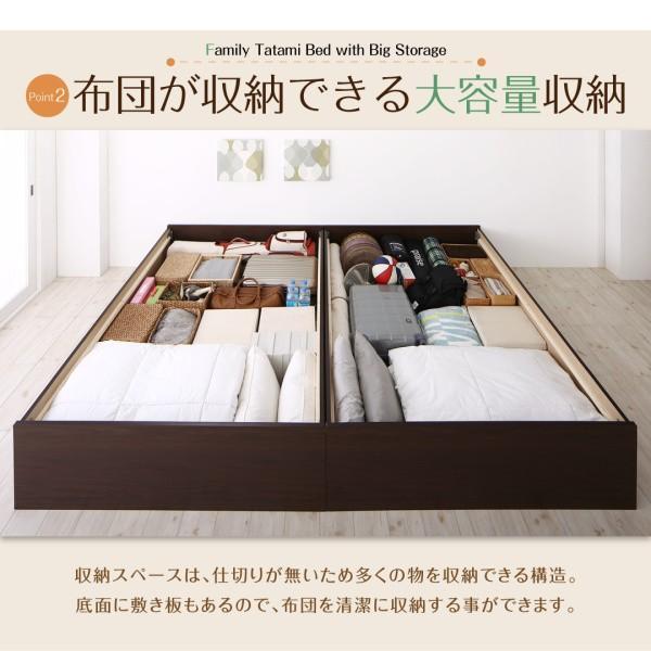 組立設置付 日本製?布団が収納できる大容量収納畳連結ベッド 陽葵 ひまり ベッドフレームのみ 美草畳 ワイドK240(SD×2) 42cm(代引不可)|yumugiya|05
