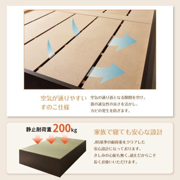 組立設置付 日本製?布団が収納できる大容量収納畳連結ベッド 陽葵 ひまり ベッドフレームのみ 美草畳 ワイドK240(SD×2) 42cm(代引不可)|yumugiya|06