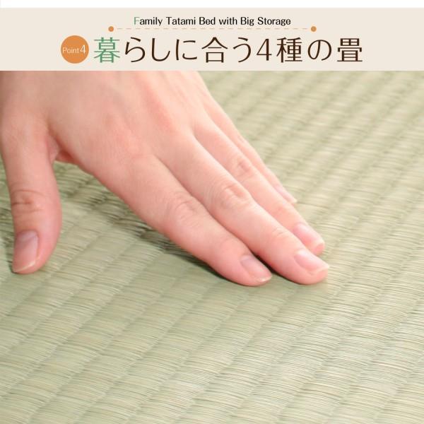 組立設置付 日本製?布団が収納できる大容量収納畳連結ベッド 陽葵 ひまり ベッドフレームのみ 美草畳 ワイドK240(SD×2) 42cm(代引不可)|yumugiya|08