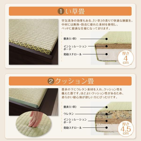 組立設置付 日本製?布団が収納できる大容量収納畳連結ベッド 陽葵 ひまり ベッドフレームのみ 美草畳 ワイドK240(SD×2) 42cm(代引不可)|yumugiya|09