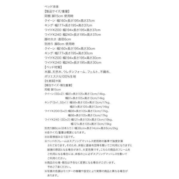 すのこ構造 脚付きマットレス ボトムファミリーベッド ALAMS アラムス スタンダードポケットコイルマットレス付き ワイドK200|yumugiya|19