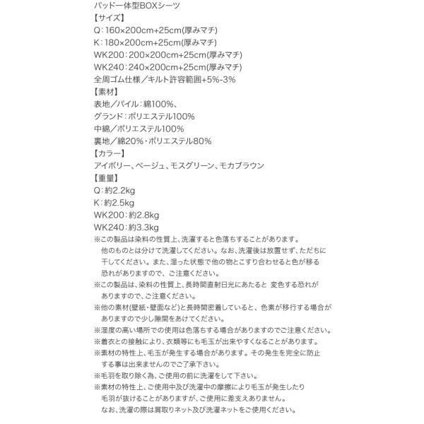 すのこ構造 脚付きマットレス ボトムファミリーベッド ALAMS アラムス スタンダードポケットコイルマットレス付き ワイドK200|yumugiya|20