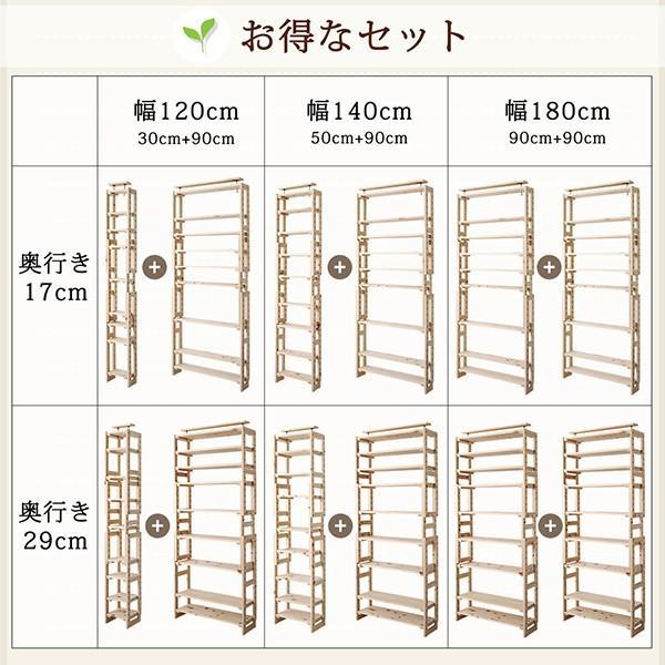国産ひのきつっぱりシェルフ・ラック 専用追加棚 中段用 幅30 奥行17(代引不可)|yumugiya|20
