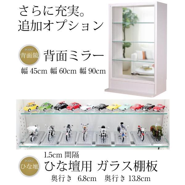 コレクションラック ロータイプ  ガラス引戸タイプ (幅90cmX奥行39cm) [選べる5カラー][ほこりをシャットアウト](送料無料)|yumugiya|03