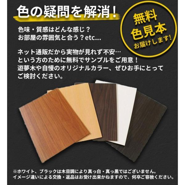 コレクションラック ロータイプ  ガラス引戸タイプ (幅90cmX奥行39cm) [選べる5カラー][ほこりをシャットアウト](送料無料)|yumugiya|04