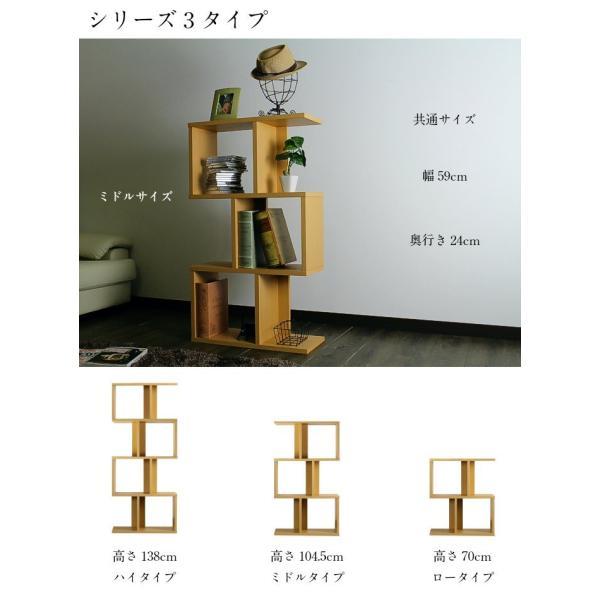 5色から選べるおしゃれなデザインラック 完成品,日本製  (送料無料) yumugiya 02
