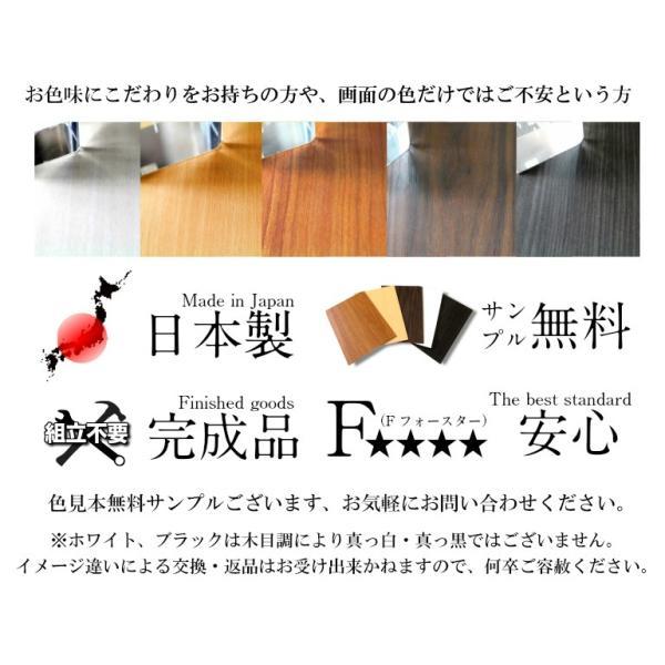 5色から選べるおしゃれなデザインラック 完成品,日本製  (送料無料) yumugiya 03