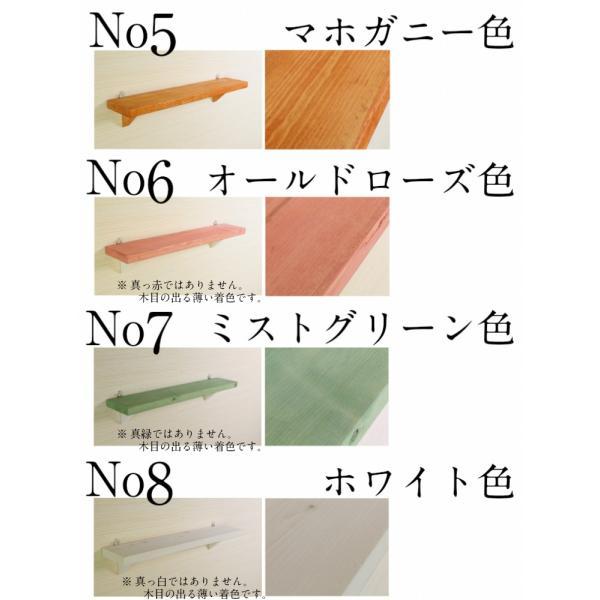 アンティーク風 手作り 天然木使用  壁掛け棚 こだわりの8色展開。セットでお得な ウォールシェルフ 幅45cmX奥行9cm 3個セット|yumugiya|03