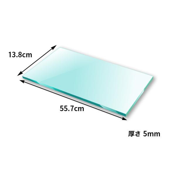 ガラス棚板(コレクションラックハイタイプ幅60cmX奥行19cm用) (送料無料)|yumugiya|02