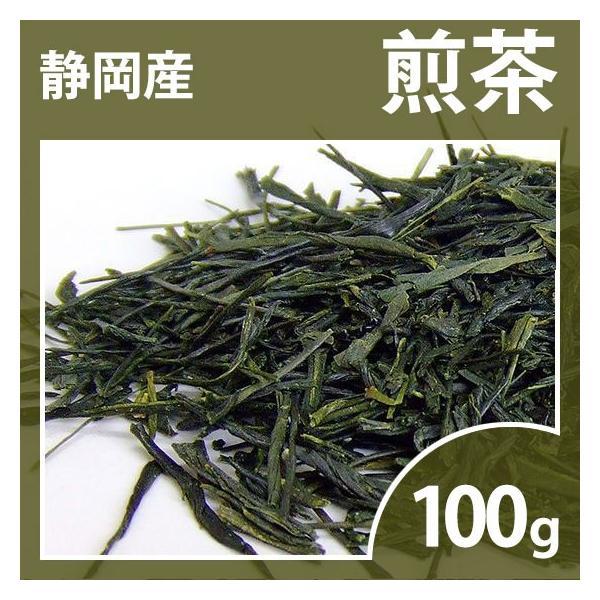 緑茶 煎茶 茶葉 天竜の香 100g お茶 静岡茶 お茶の葉 シングルオリジン ティー|yunoha