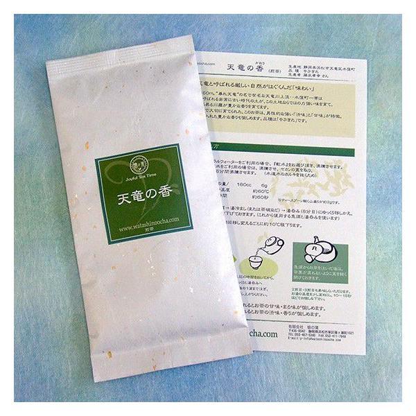 緑茶 煎茶 茶葉 天竜の香 100g お茶 静岡茶 お茶の葉 シングルオリジン ティー|yunoha|02