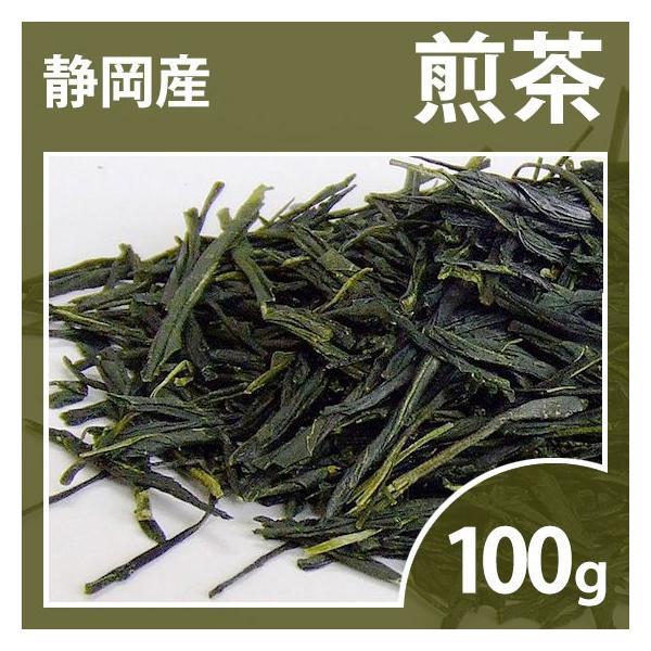 緑茶 煎茶 茶葉 清水おくゆたか 100g お茶 静岡茶 お茶の葉 シングルオリジン ティー|yunoha