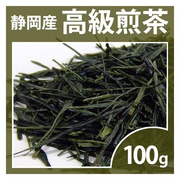 緑茶 煎茶 茶葉 玉川やまかい 100g お茶 静岡茶 お茶の葉 高級 水出し茶 シングルオリジン ティー|yunoha