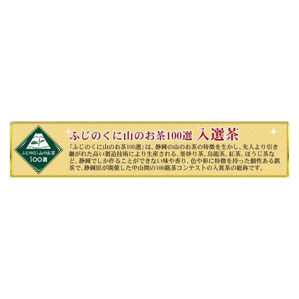 緑茶 煎茶 茶葉 玉川やまかい 100g お茶 静岡茶 お茶の葉 高級 水出し茶 シングルオリジン ティー|yunoha|05