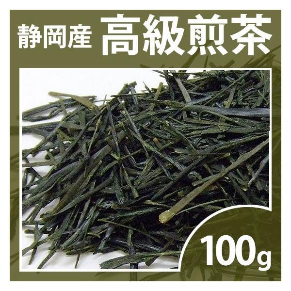 緑茶 煎茶 茶葉 東頭 とうべっとう 100g お茶 静岡茶 お茶の葉 高級 水出し茶 シングルオリジン ティー|yunoha