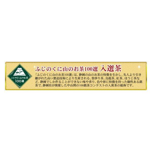 緑茶 煎茶 茶葉 東頭 とうべっとう 100g お茶 静岡茶 お茶の葉 高級 水出し茶 シングルオリジン ティー|yunoha|06