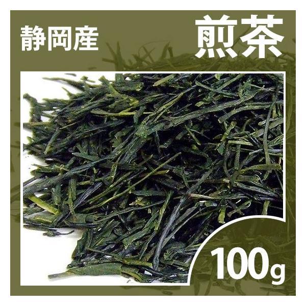 緑茶 煎茶 茶葉 横沢醇煎茶 100g お茶 静岡茶 お茶の葉 ストレート ティー yunoha