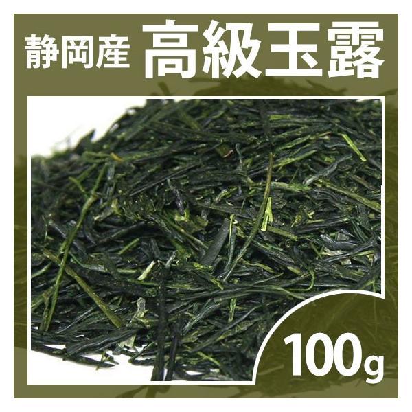 玉露 茶葉 凛 りん 100g お茶 静岡茶 お茶の葉 玉露茶 高級 緑茶 シングルオリジン ティー yunoha