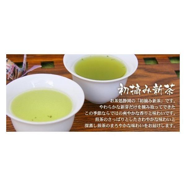 父の日ギフト 新茶 静岡初摘み 煎茶 深蒸し茶 セット メッセージカード付 プレゼント 2020|yunoha|02