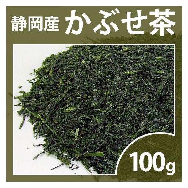 緑茶 かぶせ茶 茶葉 かぶせ富士 100g お茶 静岡茶 お茶の葉|yunoha|05