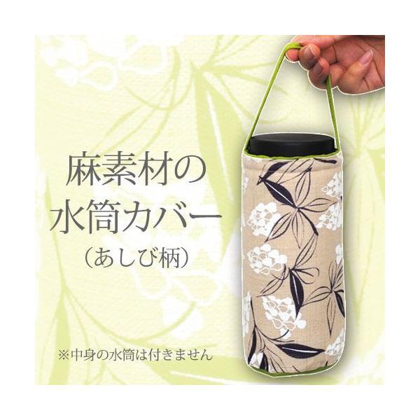 ペットボトルホルダー 水筒カバー 麻素材 あしび柄|yunoha