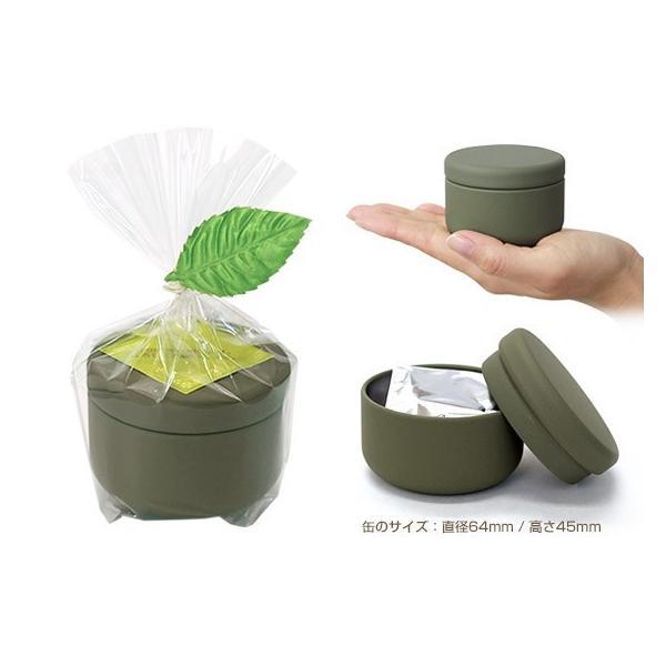 お茶 ギフト プチギフト 静岡茶 かぶせ茶 フリーメッセージ プレゼント 緑茶 お礼 名入れ可能 yunoha