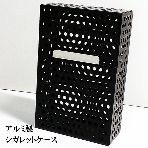 アルミ製タバコケース シガレットケース 軽量 パンチング ブラック 人気の煙草ケース メンズ レディース 黒