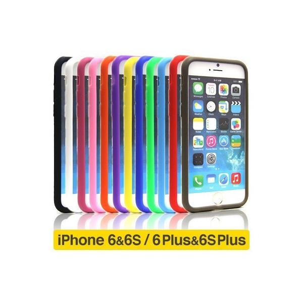 iphone6s ケース iphone6s plus ケース iphone6 ケース iphone6 plus ケース シリコン シンプル 豊富なカラーバリエーション ソフト 送料無料|yunyuuzakkanoyamaei
