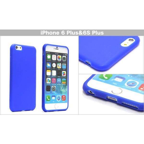 iphone6s ケース iphone6s plus ケース iphone6 ケース iphone6 plus ケース シリコン シンプル 豊富なカラーバリエーション ソフト 送料無料|yunyuuzakkanoyamaei|04