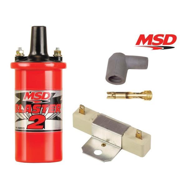 MSD ブラスター2 イグニッションコイル 8203 (バラストレジスター付き)  6A 6ALなどと