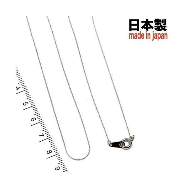 【ネックレスパーツ】極細チェーン ツイストチェーン 0.6mm 45cm 引き輪6mm