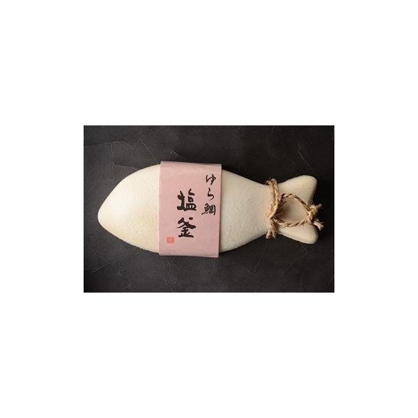 ★送料無料★卒業祝 ゆら鯛 塩釜焼き (大) (真鯛 約1.3kg(5〜7人前))