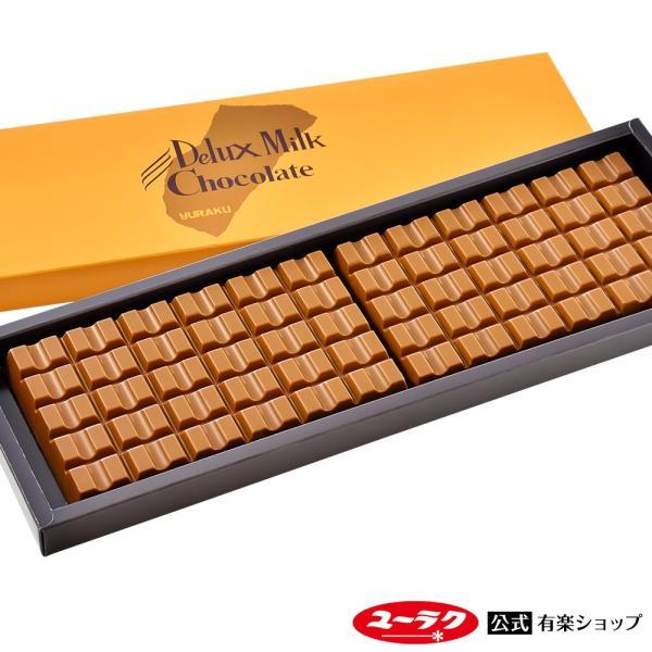 デラックスミルクチョコレート 330g チョコ プチギフト スイーツ お菓子 ギフト 板チョコ
