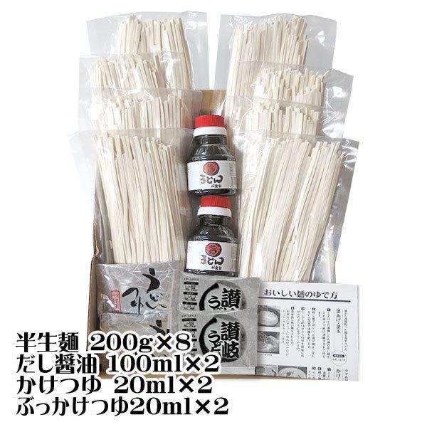 讃岐うどん ギフト 送料無料 16人前 200g×8袋 つゆ3種セット お中元 yurakuya-udon 02