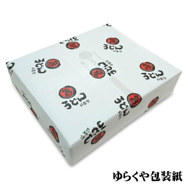讃岐うどん ギフト 讃想 4種×2個セット お中元|yurakuya-udon|04