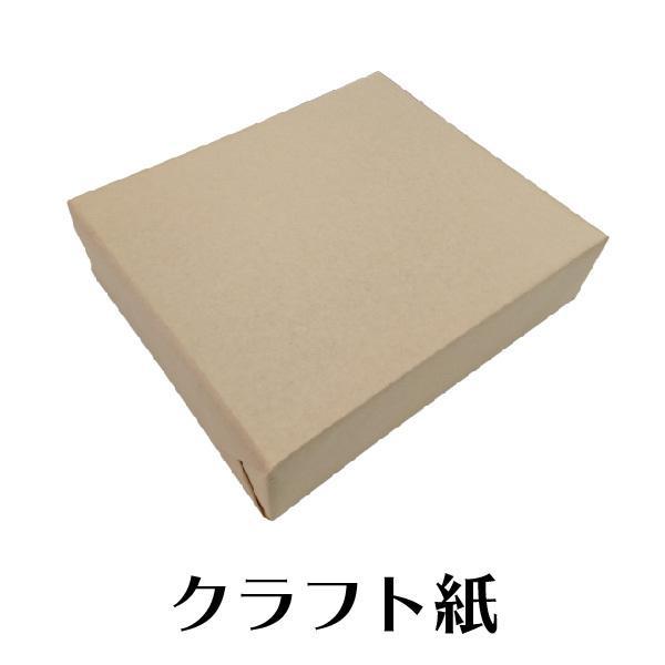 讃岐うどん ギフト 讃想 4種×2個セット お中元|yurakuya-udon|05
