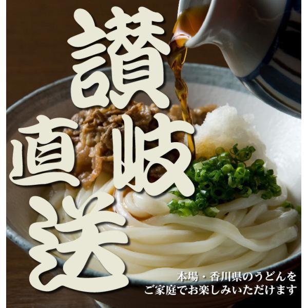 讃岐うどん 生うどん 冷凍 1kg 8玉分 送料無料|yurakuya-udon|02