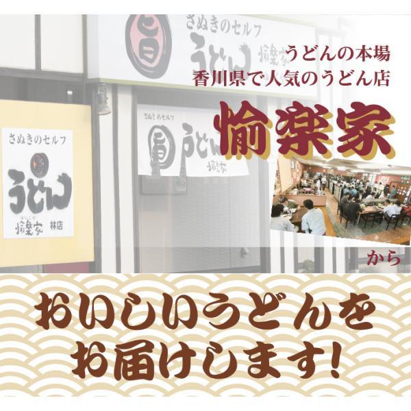 讃岐うどん 生うどん 冷凍 1kg 8玉分 送料無料|yurakuya-udon|03