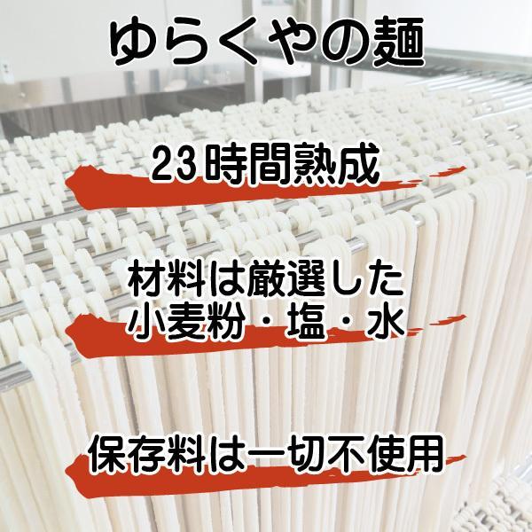 讃岐うどん 生うどん 冷凍 1kg 8玉分 送料無料|yurakuya-udon|05