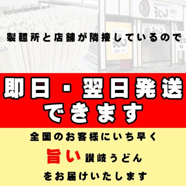 讃岐うどん 生うどん 冷凍 1kg 8玉分 送料無料|yurakuya-udon|06