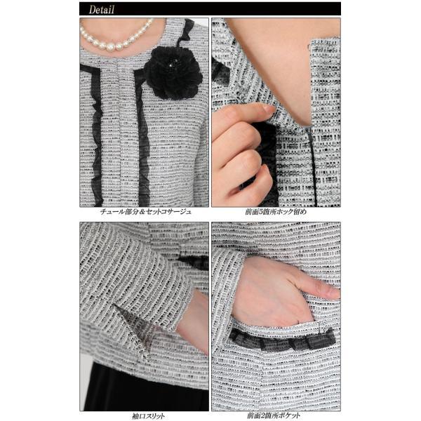 ラメツイードジャケット チュールティアードスカート フォーマル コサ付 小さいサイズ から 大きいサイズ 卒業式 スーツ 母親  卒園式 母 入学式 入園式 七五三|yuria|04