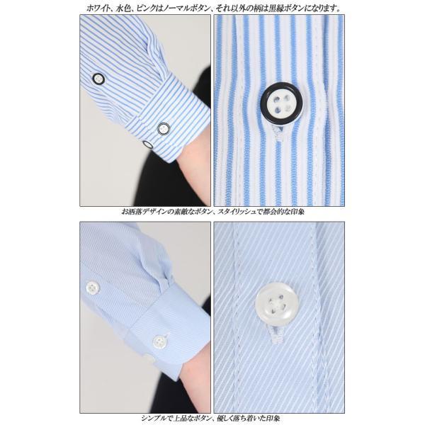 長袖ブラウス 1番上のボタンがない スキッパーデザイン 洗濯機で洗える 大きいサイズ 事務服 ベストスーツ リクルートスーツのインナー 即納 メール便OK|yuria|13