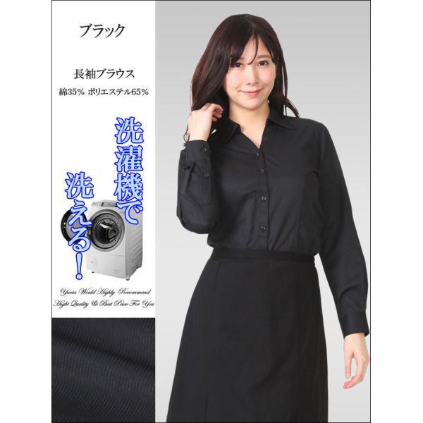 長袖ブラウス 1番上のボタンがない スキッパーデザイン 洗濯機で洗える 大きいサイズ 事務服 ベストスーツ リクルートスーツのインナー 即納 メール便OK|yuria|09