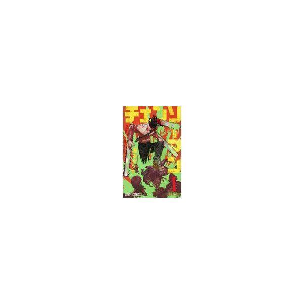 セット チェンソーマン1〜11巻(全11冊)