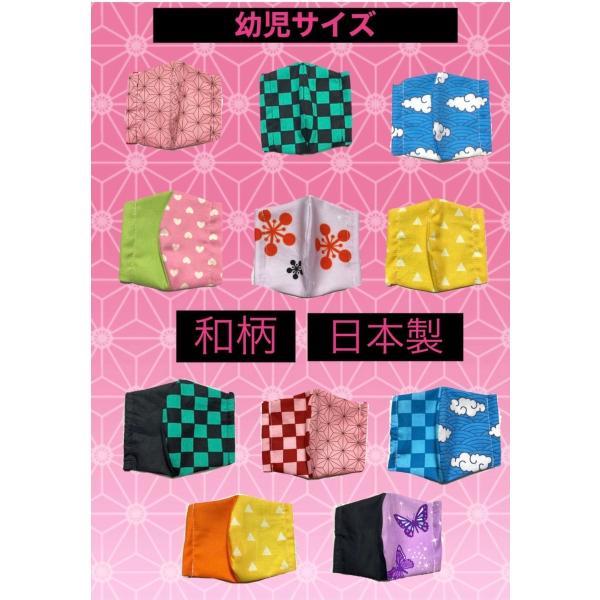 ゆりや化粧品ヤフー店_nmk017
