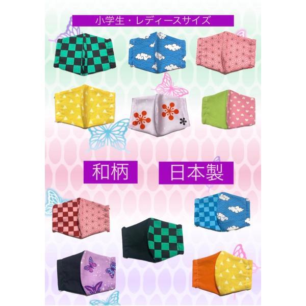 ゆりや化粧品ヤフー店_nmk018