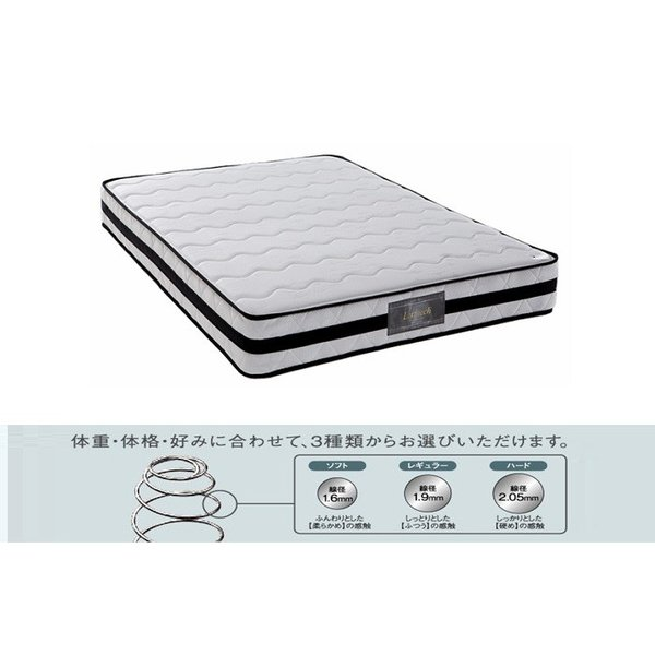 家具 寝具 ベッド マットレス SハニカムEX(ソフト) WDマットレス