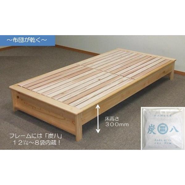 家具 寝具 ベッド マットレス TH40 炭入り健康ベッドD