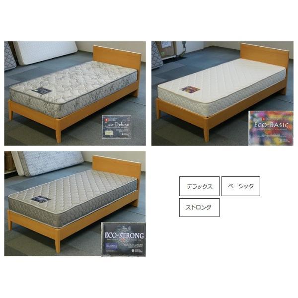 家具 寝具 ベッド マットレス エコ ストロング Q1マットレス